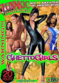 Ghetto Girls (4 Pack)
