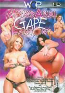 Moms Anal Gape Factory Porn Movie