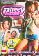 Japanese Pussy Invasion Porn Movie