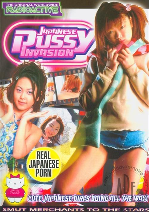 Japanese Pussy Invasion