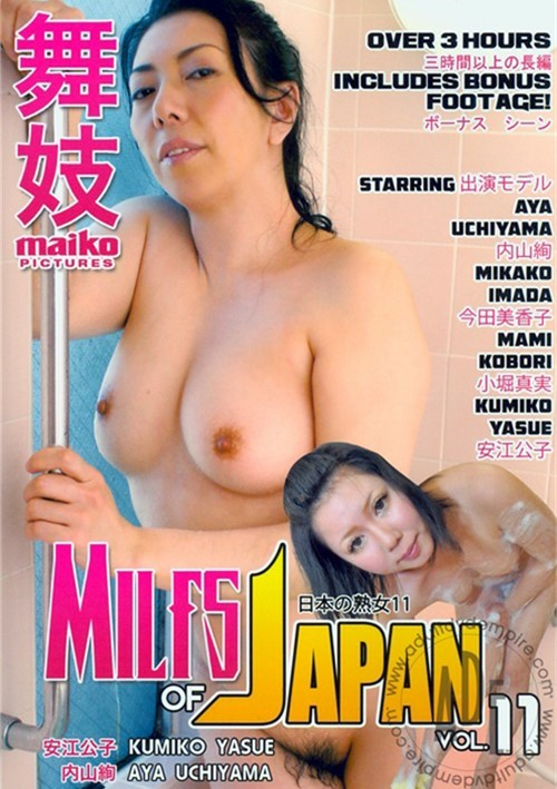 Milf Japanese Porn Dvd - MILFs Of Japan Vol. 11: Kumiko Yasue & Aya Uchiyama (2012 ...