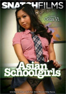 Asian Schoolgirls Porn Video
