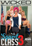 Axel Brauns Squirt Class 3 Porn Movie
