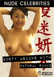 Busty Asians with Natural Racks Porn Video