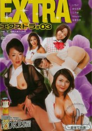 Kokeshi Extra #3 Porn Video