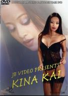 Kina Kai Porn Movie