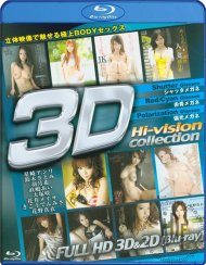 S Model 3D Hi-Vision Collection Blu-ray Movie