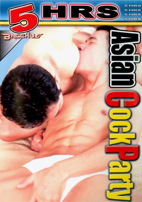 Asian Cock Party Boxcover