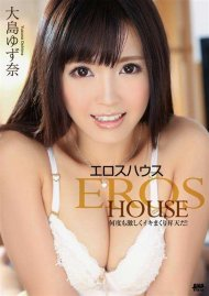 S Model 146: Eros House Porn Video