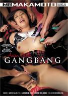 Asian Cutie Gangbang Porn Movie