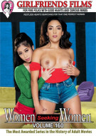 Women Seeking Women Vol. 160 Porn Movie