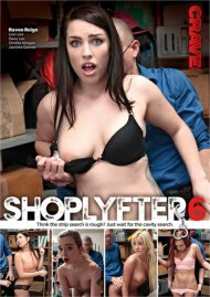 ShopLyfter 6 image