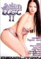 Asian Lust 2 Porn Movie