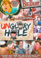 Unglory Hole Porn Movie