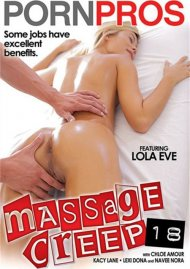Massage Creep #18 Movie
