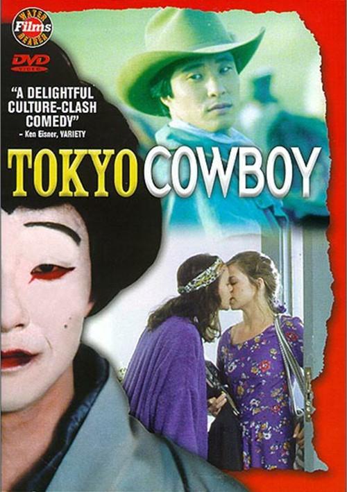 Tokyo Cowboy image