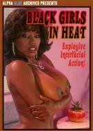 Black Girls in Heat Porn Video