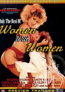 Only The Best of Women With Women Porn Video