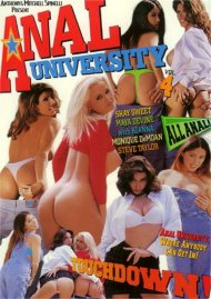 Anal University 4