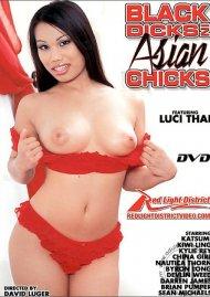 Black Dicks In Asian Chicks image