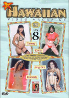 Hawaiian Video Magazine No. 8 Porn Movie