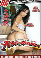 Ass-Mania Porn Movie