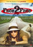 Face 2 Face Gay Cinema Movie