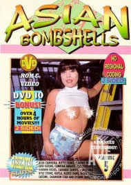 Asian Bombshells #5 image