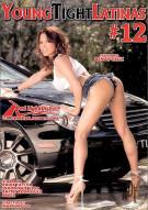 Young Tight Latinas #12 Porn Movie
