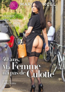 40 Years Old, My Wife with no Panties (French) Porn Video