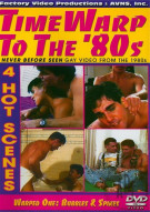 Time Warp To The 80s 1: Bubbles & Spikes Porn Movie