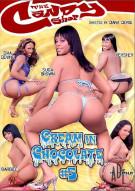 Cream in Chocolate #5 Porn Movie