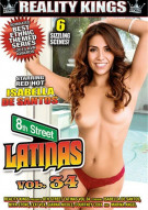 8th Street Latinas Vol. 34 Movie