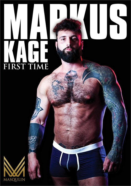 Markus Kage First Time Cover Front