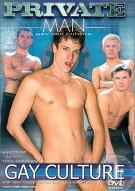 Gay Culture Porn Movie