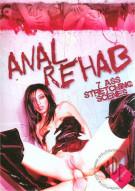 Anal Rehab Porn Movie