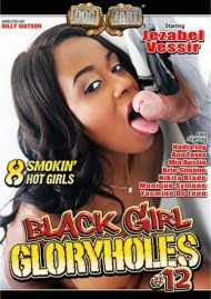 Black Girl Gloryholes #12