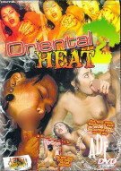 Oriental Heat Porn Video