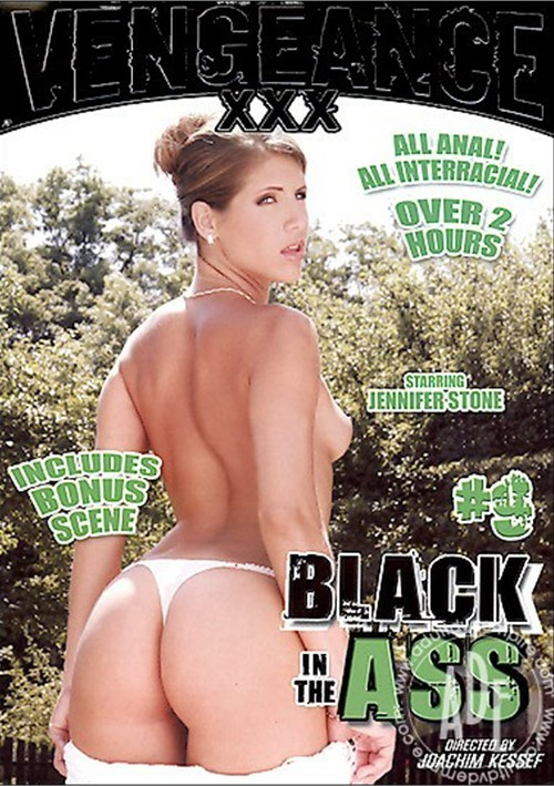 The 9 ass in black