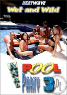 Anal Pool Party #3 Porn Movie
