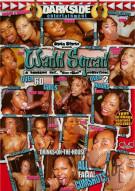 Wadd Squad Porn Movie