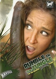 Rumble In The Jungle image
