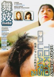 Hairy Pussy Tokyo Cougars 2 image