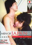 Men Of Japan 2 Gay Porn Movie