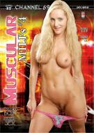 Muscular MILFS #4 Porn Movie