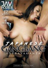 Japanese Gangbang Extravaganza Porn Video