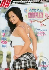 Asian Complex, The Porn Video