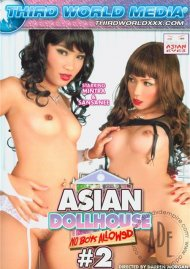 Asian Dollhouse: No Boys Allowed #2