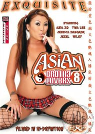 Asian Brotha Lovers 8