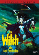 Witch Who Came From The Sea, The Movie